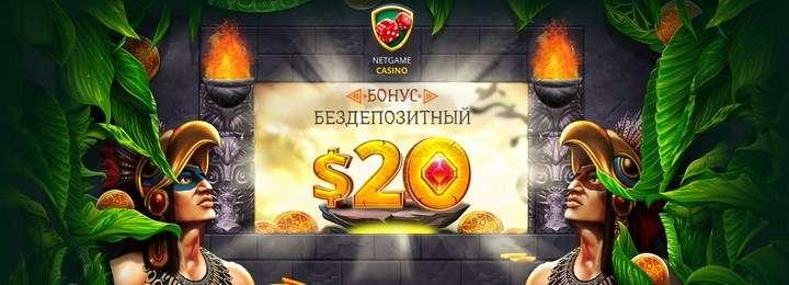 Онлайн казино подарок при регистрации игровые аппараты липецк
